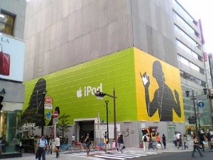 The Apple Store in Ginza (Tokyo, Japan)